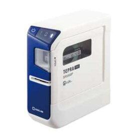 キングジム SR5500P ラベルプリンター「テプラ」PRO(ブルー)