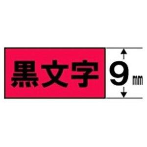 キングジム SC9RW テプラ 強粘着ラベルテープ (赤テープ/黒文字/9mm幅)
