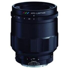 【ポイント10倍!9月20日(金)00:00〜23:59まで】フォクトレンダー 交換レンズ MACRO APO-LANTHAR 65mm F2 Aspherical E-mount(アポランター) ソニーEマウント (MFレンズ)