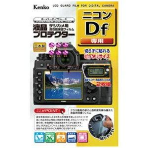Kenko KLP-NDF 液晶プロテクター Nikon ニコン Df用