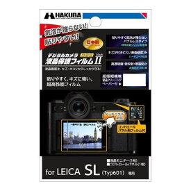ハクバ DGF2-LSL601 LEICA SL(Typ601) 専用 液晶保護フィルム MarkII