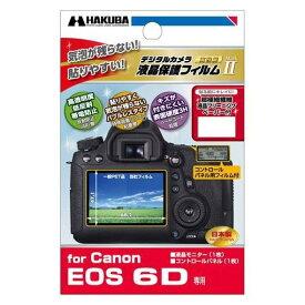 ハクバ DGF2-CAE6D Canon EOS 6D 専用 液晶保護フィルム