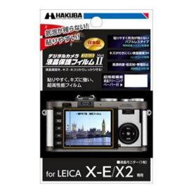 ハクバ DGF2-LXE 液晶保護フィルム MarkII(ライカ X-E専用)