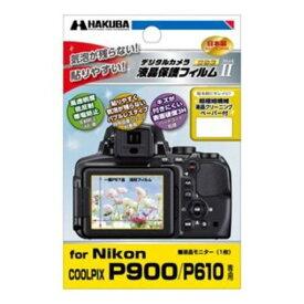 ハクバ DGF2-NCP900 Nikon COOLPIX P900/P610 専用 液晶保護フィルム