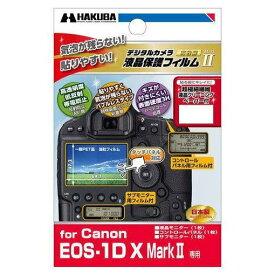 ハクバ DGF2-CAE1DX2 キヤノン EOS 1DX MarkII 用保護フィルム