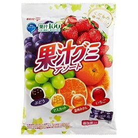 【ポイント10倍!】明治 果汁グミアソート個包装 90g