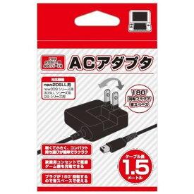 うぃすたりあ YMD-N3ACK new3DSLL/new2DSLL用 ACアダプタ ブラック