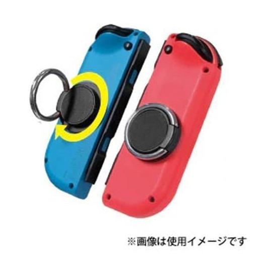 ゲームテック SWF2040 Nintendo Switch ホールドリングSW