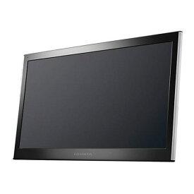 IOデータ LCD-MF161XP 15.6型モバイル向けワイド液晶ディスプレイ