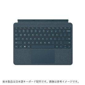【ポイント10倍!】マイクロソフト KCS-00039 Surface Go Signature タイプ カバー コバルトブルー コバルトブルー