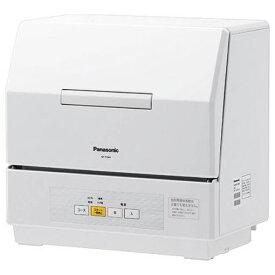 パナソニック NP-TCM4-W 食器洗い乾燥機 「プチ食洗」 3人用 ホワイト