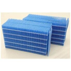 ダイニチ H060519 加湿器用交換フィルター 抗菌気化フィルター(2個セット)