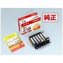 【ポイント10倍!】キヤノン BCI-371XL+370XL/6MPV インクタンク 6色セット