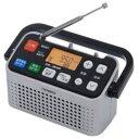 【ポイント10倍!10月15日(火)0:00〜23:59まで】ツインバード AVJ127S ワイドFM対応 ワンセグ/FM/AM 手元スピーカー内…