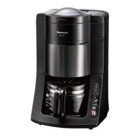 【ポイント10倍!】パナソニック NC-A57-K 沸騰浄水コーヒーメーカー ブラック