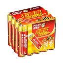 【ポイント10倍!】三菱 LR03GD/20CS 【単4形】20本 アルカリ乾電池 「アルカリG」