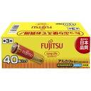 【ポイント10倍!】富士通 LR6FL(40S) アルカリ乾電池 ロングライフタイプ 単3形 1.5V 40個パック