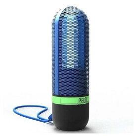 【ポイント10倍!10月20日(日)0:00〜23:59まで】KEEUTILITY K1501-B 充電式靴除菌器 PEDIC SPORT(1本) ブルー