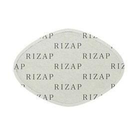 【ポイント10倍!】ライザップ(RIZAP) 3DCOREGP EMSフィットネスマシン 「3D Shaper」用ジェルパッド