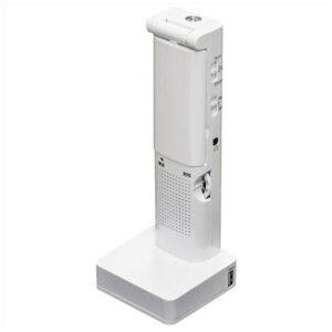 太知ホールディングス ECO7 備蓄多機能ライト
