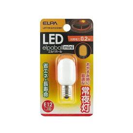 【ポイント10倍!】ELPA LDT1YR-G-E12-G1001 LED常夜灯用ナツメ球