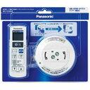 パナソニック WH7016WP 光線式 ワイヤレスリモコンスイッチセット (留守番タイマ機能付)