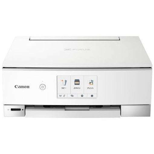 キヤノン PIXUSTS8230WH インクジェットプリンター PIXUS(ピクサス) TSシリーズ 4.3型液晶 ホワイト