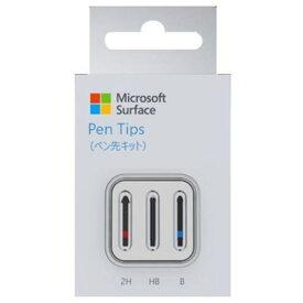 【ポイント10倍!】マイクロソフト GFU-00007 Surfaceペン ペン先キット2018