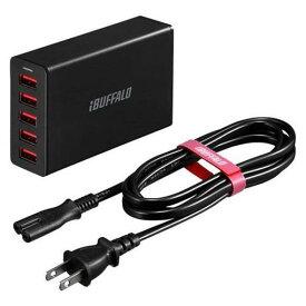 iBUFFALO(アイバッファロー) BSMPA8005P5BK 8A USB急速充電器 AUTO POWER SELECT機能搭載 5ポートタイプ ブラック