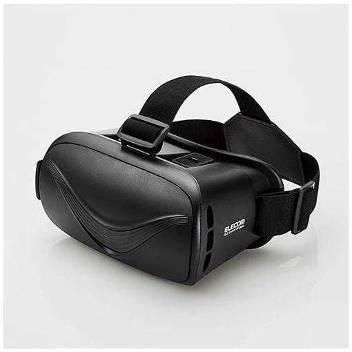 【ポイント10倍!5月25日(土)0:00〜5月28日(火)9:59まで】エレコム P-VRGBT01BK Bluetoothコントローラ一体型VRグラス ブラック