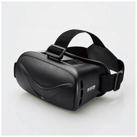 エレコム P-VRGBT01BK Bluetoothコントローラ一体型VRグラス ブラック