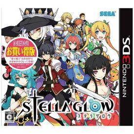 【ポイント10倍!9月20日(金)00:00〜23:59まで】STELLA GLOW お買い得版 3DS