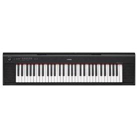 ヤマハ NP-12B 電子キーボード 「piaggero(ピアジェーロ)」 61鍵盤 ブラック