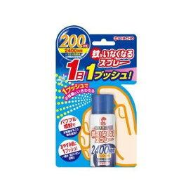 大日本除虫菊 金鳥 蚊がいなくなるスプレー 200日 45ml