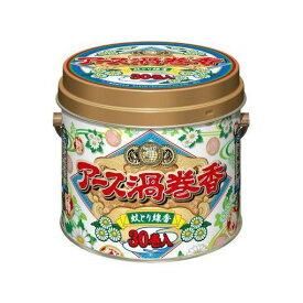 アース製薬 アース渦巻香 30巻缶入