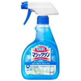 花王 ガラスマジックリン スプレー 400ml 【日用消耗品】