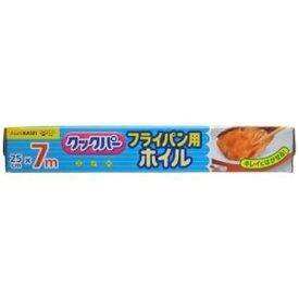 旭化成 クックパー フライパン用ホイル 25cm×7m 【日用消耗品】