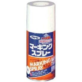 アサヒペン マーキングスプレー300ml 白