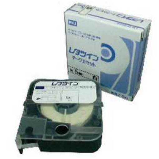 MAX チューブマーカー レタツイン テープカセット5mm幅 白