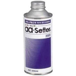 アロン アロンアルファ専用硬化促進剤 AAセッター200cc