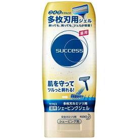 花王 サクセス 薬用シェービングジェル 多枚刃カミソリ用 (180g)