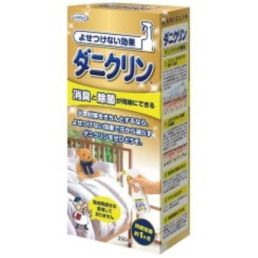ライオン 食器用洗剤 CHARMY Magica(チャーミー マジカ) フレッシュピンクベリーの香り 本体 230ml