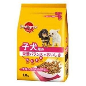 マースジャパン ペディグリー ドライ 子犬用 チキン&緑黄色野菜入り 1.8kg