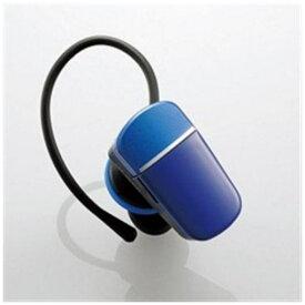 【ポイント10倍!】エレコム LBT-HS40MMPBU 小型Bluetoothヘッドセット LBT-HS40MMPシリーズ ブルー