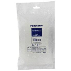 パナソニック FE-ZDE05 加湿空気清浄機・加湿器用フィルター 加湿フィルター
