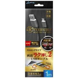 エアージェイ UKJ-NRV100 GY スマートフォン/ タブレット対応 両面ラク挿し2 ストロングタイプ 1m (グレー)