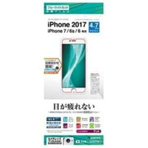 RASTA BANANA(ラスタバナナ) Y856IP7SA iPhone8/7/6s/6 フィルム 平面保護 ブルーライトカット