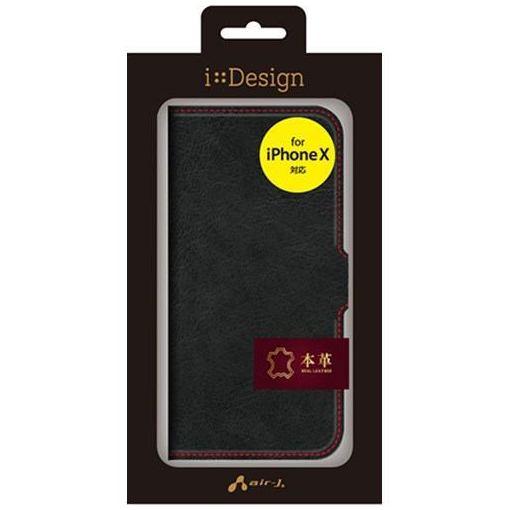 air-j(エアージェイ) AC-P8-LBBKR iPhoneX専用 本革手帳型ケース ブラック×レッド