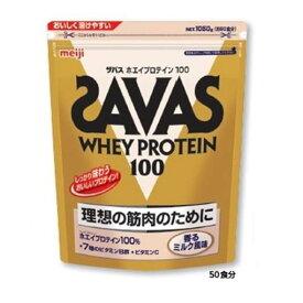 【ポイント10倍!】明治(meiji) ザバス ホエイプロテイン100 香るミルク 50食分 CZ7386 (1050g)