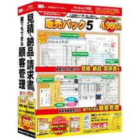 アイアールティー IRTP0623 販売パック5